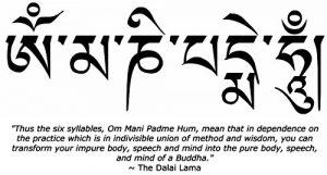 Mantra Chenrezig